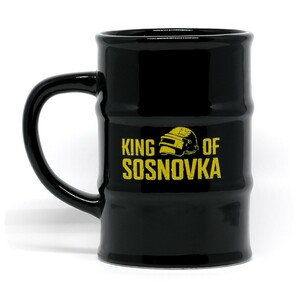 Hrnek Mazarini King of Sosnovka